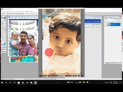 Adobe Photoshop Tutorial Wedding Album Design thumbnail