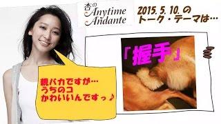 【おすすめ情報】 http://qoul.biz/e/lptuber 【杏ちゃんネル】愛犬たち...