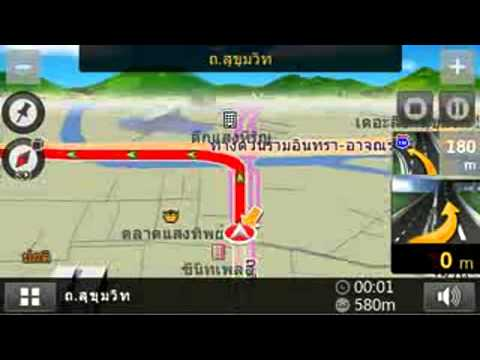 IFOX GPS รุ่น NV500E
