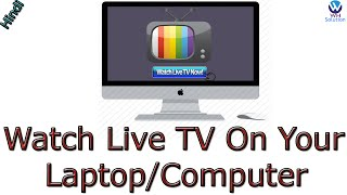 How To Watch Live TV On Your Laptop/Computer   [Hindi/Urdu]