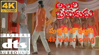 puttadi bommaku 4k ultra hd video song 5.1 dts audio | allari premikudu |  Jagapathi Babu, Soundarya