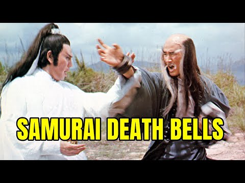 Wu Tang Collection - Samurai Death Bells