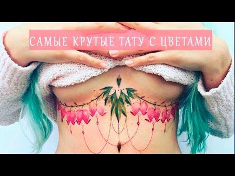Тату-фест-2016: какие места на теле украшают казанцы