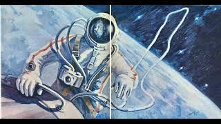 Космос на картинах космонавта А.Леонова.