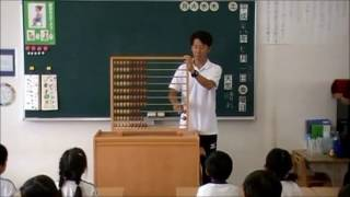 http://www.youkoku50.com 株式会社登龍館(千葉営業所) ~子どもたち...