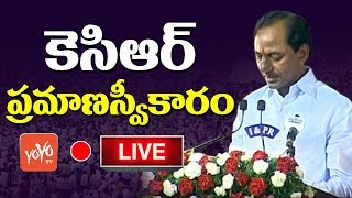 CM KCR Swearing-in Ceremony At RajBhavan 2018 LIVE | YOYOTV News