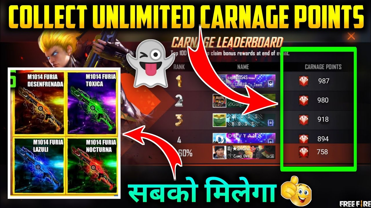 HOW TO COLLECT UNLIMITED CARNAGE POINTS IN FREE FIRE || COLLECT EXTRA CARNAGE POINTS IN FREE FIRE