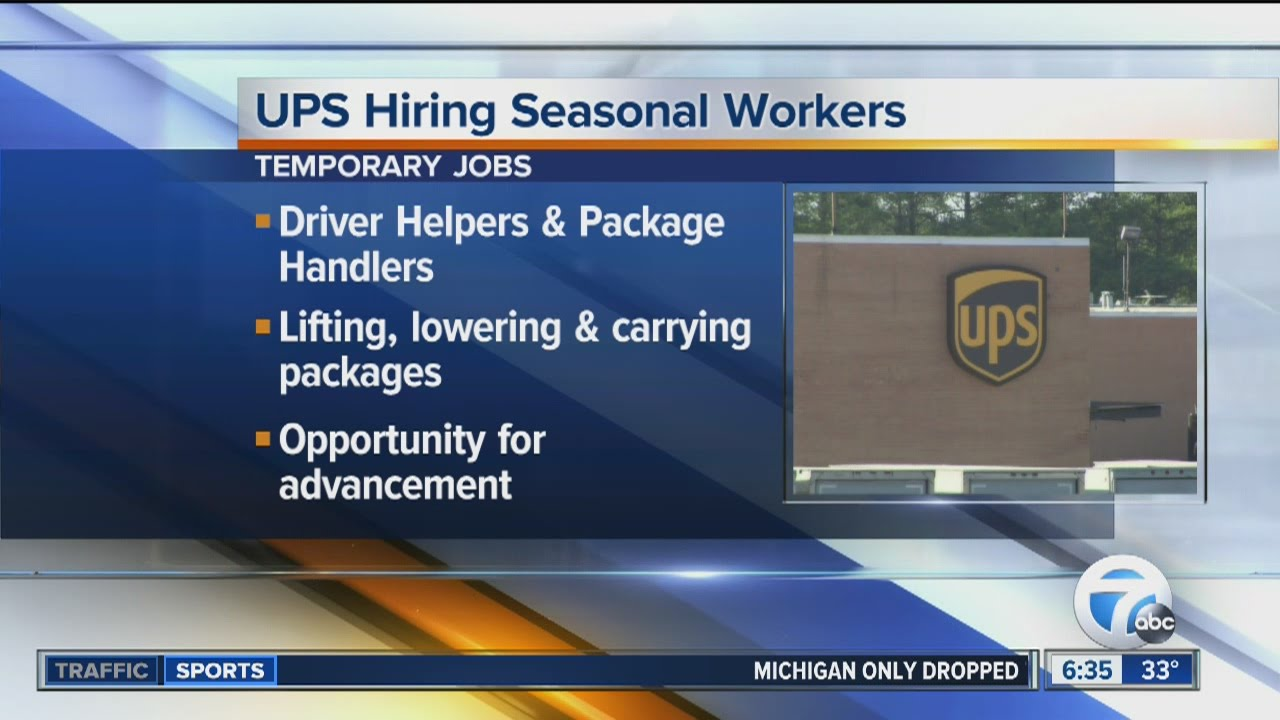 does ups hire seasonal drivers