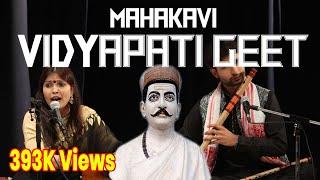 Ge Mai Chandramukhi San Maithili Vidyapati Geet Sung By RANJANA JHA Music By PAWAN MISHRA