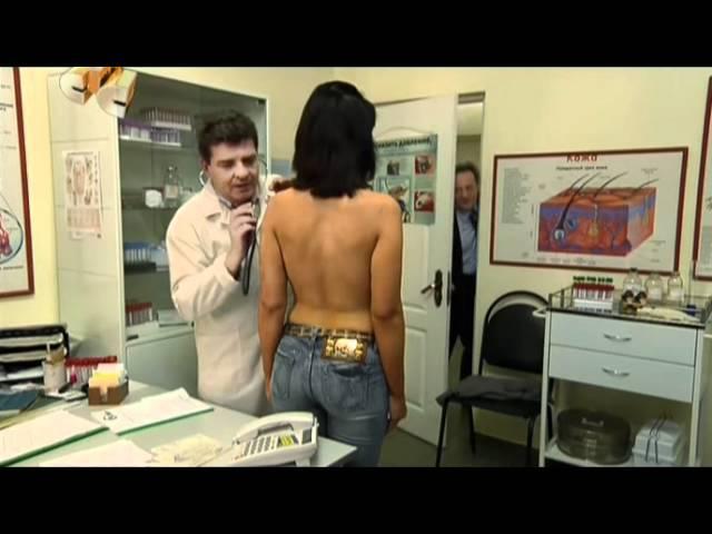 Видео доктор смотрит жопу телевизором, порно фото арабский трах