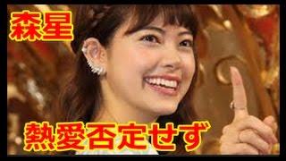 モデルでタレントの森星(24)が14日、東京・銀座で「THE GRA...