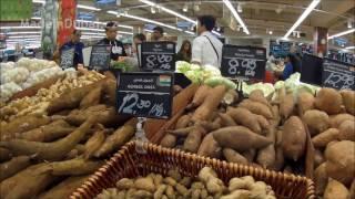 Dubai Supermarket Prices