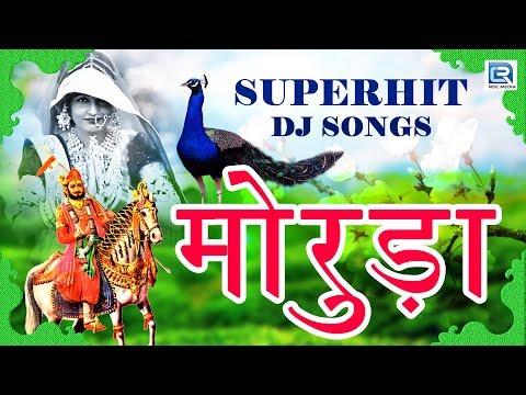 RAMDEVJI DJ Song - मोरुड़ा   Nonstop Rajasthani DJ Songs   JAI BABA RI   Ravi Banjara Dance   FULL HD