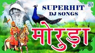RAMDEVJI DJ Song - मोरुड़ा | Nonstop Rajasthani DJ Songs | JAI BABA RI | Ravi Banjara Dance | FULL HD