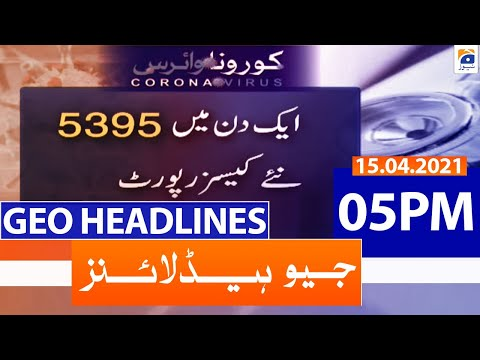 Geo Headlines 05 PM | 15th April 2021