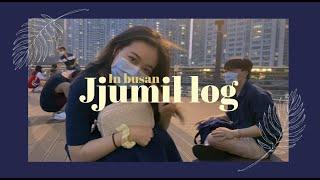 [Travel VLOG] Busan Vlog / 부산여…