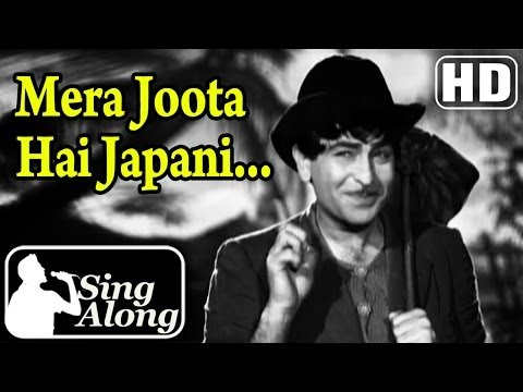 Mera Joota Hai Japani (HD) - Raj Kapoor Evergreen Hit Karaoke Song - Shree 420 - Mukesh Hits