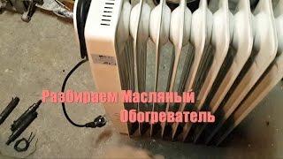 видео Масляные электрообогреватели