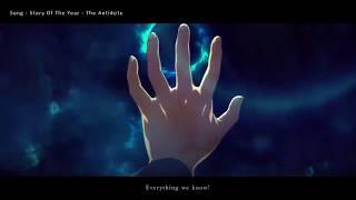 【MAD】Fate/stay night「eins」 - 葱
