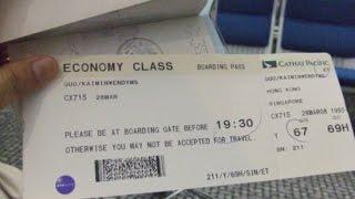 Как путешествовать очень дешево