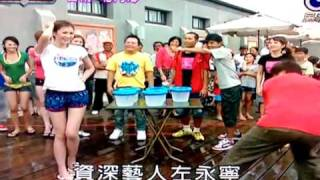 2010-10-24綜藝大集合-左永寧u0026安娜u0026至琦,最感性的遇水則發-台南北門Part3