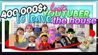 LAST YOUTUBER TO LEAVE THE HOUSE WINS $400,000    BLOXBURG CHALLENGE