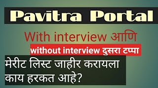 Pavitraportal update......