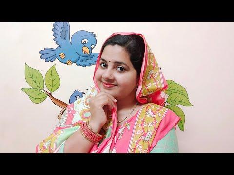 विवाह गीत : सिया बनी दुल्हन दूल्हा रघुराई Awadhi Marriage Song / Mamta Ankit