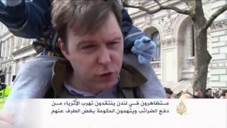 مظاهرات ببريطانيا تطالب كاميرون بالاستقالة بعد وثائق بنما