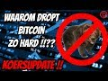 Dit Was de Bitcoin Voorspelling 2019!  Doopie Cash  Bitcoin & Crypto