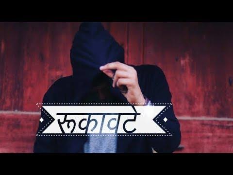 Rukavate Sad Motivational Rap Song Hindi By Niyam 2018