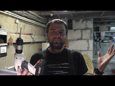 Беспроводной перфоратор из Леруа обзор