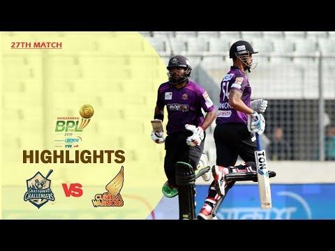Chattogram Challengers Vs Cumilla Warriors Highlights | 27th Match | Season 7 | BBPL 2019-20