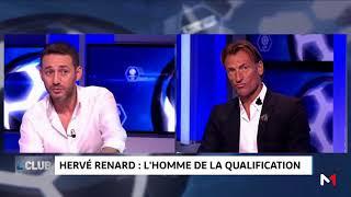 Hervé Renard se confie sur son premier match avec les Lions de l'Atlas