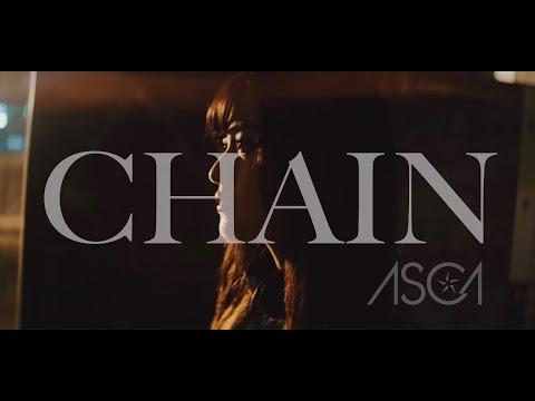 ASCA 『CHAIN』Music Video