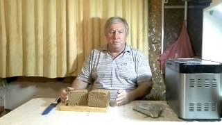 Хлеб на закваске в хлебопечке Rolsen RBM-1480 ....