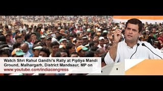 Rahul Gandhi Public Meeting at Mandsaur, Madhya Pradesh
