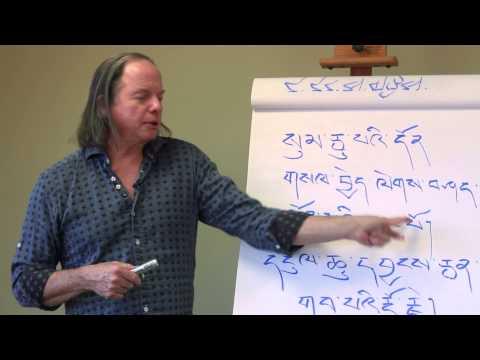 Series 3 Tibetan Grammar Class 1