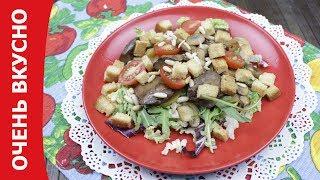 Готовим теплый салат с куриной печенью. Очень вкусно!