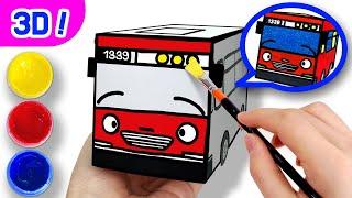 Тайо Раскраски для детей l Красный автобус Гани l Храбрые Автомобили l мультфильмы для детей