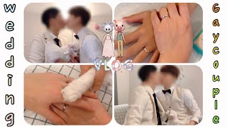 (SUB) Ep.32 / Korean Gay Couple Wedding / 한국 게이 커플 결혼식 / 게이커플 /BL/Gay /자막 / Turn on subtitles /한국어자막