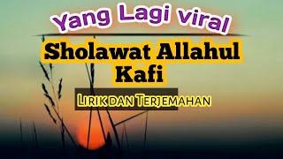Download Sholawat Allahul kafi || Bahasa Indonesia