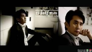 """외인부대 3집 정규앨범 """"다시설꺼야 외인부대 3집 정규…"""