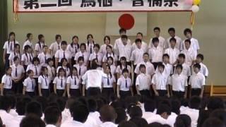 文化祭 合唱コンクール「優勝作品」I will follow him