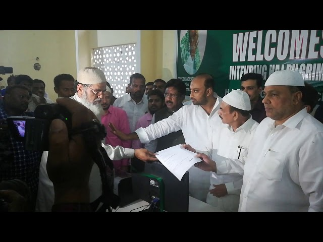 Online application for Haj 2020