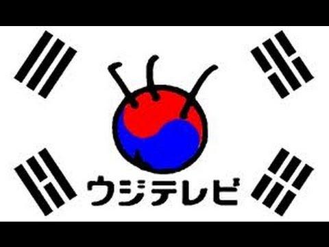 日本人が知らない【在日】韓国・朝鮮系有名企業