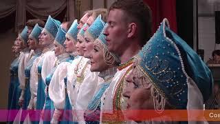 """Од пинге. Большой концерт ансамбля """"Умарины"""" и оркестра """"Биг-бенд """"Саранск"""""""