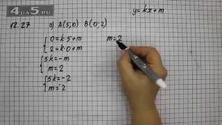 Упражнение 12.27. Вариант А. Алгебра 7 класс Мордкович А.Г.