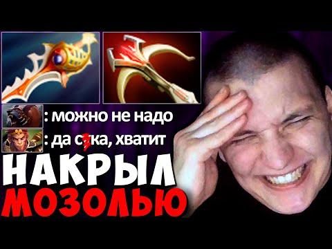 ПОКАЗАЛ ФОКУСЫ НА ВОЙДЕ, ПРОТИВНИКИ - ИСЧЕЗАЮТ! | ЛУЧШЕЕ С GOODWIN LIVE