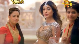 sandata-diwra-kiyannam-hiru-tv-teledrama-theme-song-viraj-perera-www-hirutv-lk